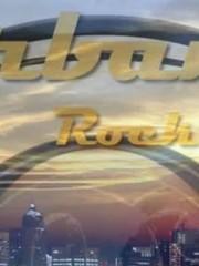 Durban Rocks